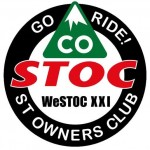WeSTOC Logo